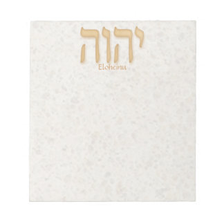 YHVH Eloheinu Modern Hebrew Notepad