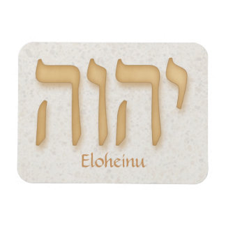 YHVH Eloheinu Modern Hebrew Rectangular Photo Magnet