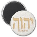 YHVH Eloheinu Modern Hebrew Refrigerator Magnet