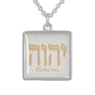 YHVH Eloheinu Modern Hebrew Square Pendant Necklace