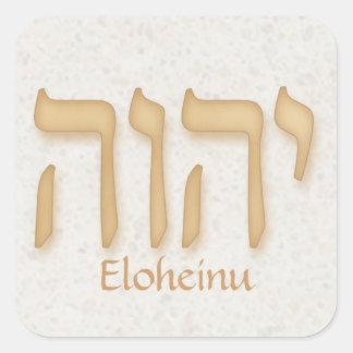 YHVH Eloheinu Modern Hebrew Square Sticker