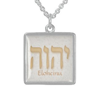 YHVH Eloheinu Modern Hebrew Sterling Silver Necklace