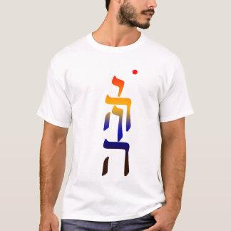 YHVH Mandala Shirt