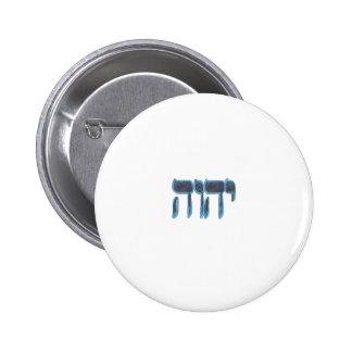 YHVH PINS