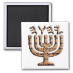 YHWH 1scallopededge copy 2 Inch Square Magnet