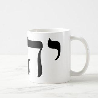 YHWH Black Tetragrammaton Coffee Mug