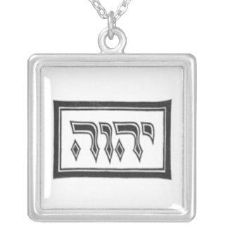 YHWH el nombre divino Colgante Cuadrado