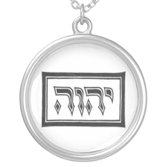 YHWH The Divine Name of God Silver Plated Necklace