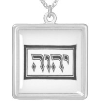YHWH The Divine Name Silver Plated Necklace