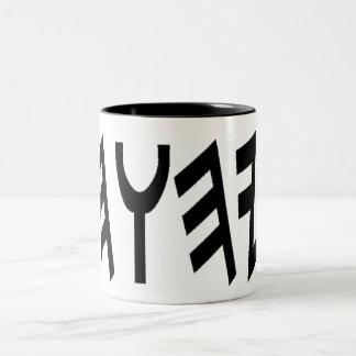 YHWHLogo Mug1 Mug