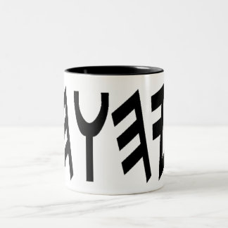 YHWHLogo Mug1 Two-Tone Coffee Mug