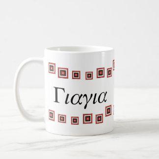 YiaYia (Greek Grandma) Mug