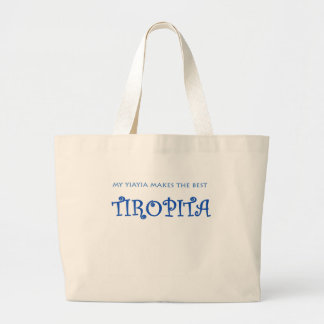 YIAYIA/TIROPITA JUMBO TOTE BAG