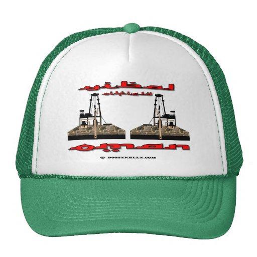 Yibal Oil Field Oman,Oil Field Hat,Oil,Gas,