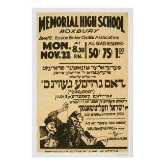 Yiddish Folk Comedy 1938 WPA Posters