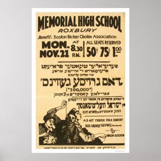 Yiddish Folk Comedy 1938 WPA Poster