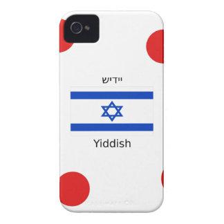 Yiddish Language And Israel Flag Design iPhone 4 Case