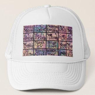 Yiddish Positive Phrases Hat