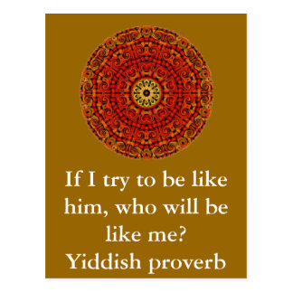 Yiddish proverb postcard