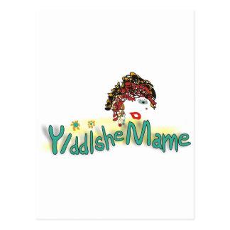 Yiddishe Mame Postales