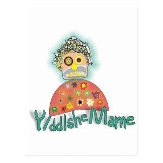 Yiddishe Mame Postal