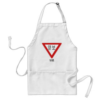 Yield sign (not my native language) adult apron