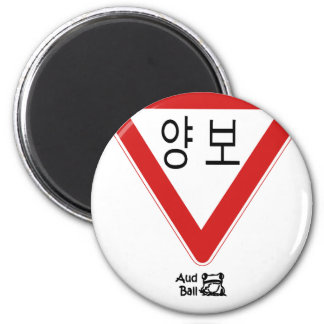 Yield sign (not my native language) magnet