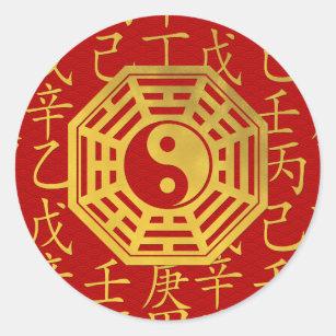 Feng Shui Aufkleber  Ying Yang Aufkleber Esoterik Aufkleber  188