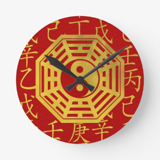 Yin and Yang ,  bagua and  feng shui hieroglyphs Round Clock