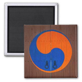 Yin and Yang symbol, South Korea Magnet