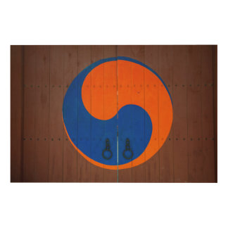 Yin and Yang symbol, South Korea Wood Wall Art
