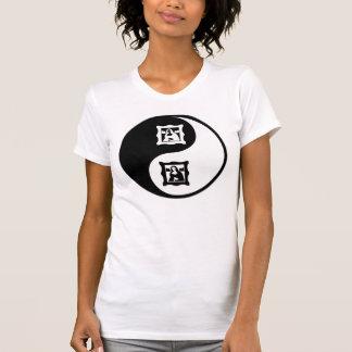 Yin Yang Art History Tanks