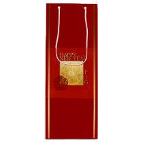Yin Yang Chinese Pig  New Year 2019 Wine Gift bag