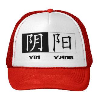 Yin Yang Chinese Symbols Trucker Hat