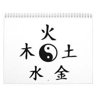 Yin yang de cinco elementos calendarios