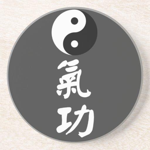 Yin yang del vert del 氣功 de Qigong Posavaso Para Bebida