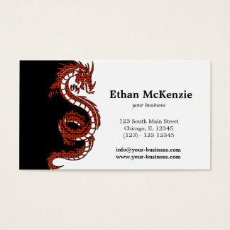 Yin Yang Dragon Business Card