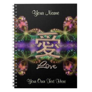 Yin-Yang I Ching Fractal Be the Change Notebook
