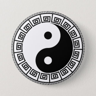 Yin Yang Large, 3 Inch Round Button