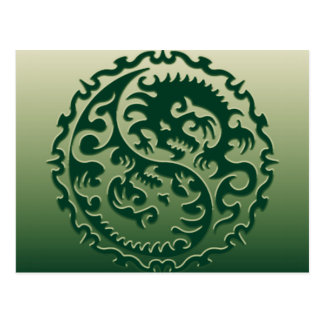 Yin Yang Magical Dragons 2 Postcard