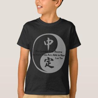 Yin Yang - Quiet T-Shirt