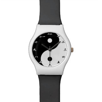 Yin Yang reloj