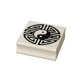 Yin & Yang round Yantra + your ideas Rubber Stamp