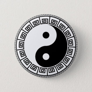 Yin Yang Standard, 2¼ Inch Round Button