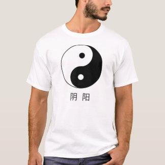 Yin Yang T-Shirt (White)