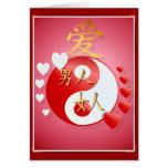 Yin-Yang Valentine Cards