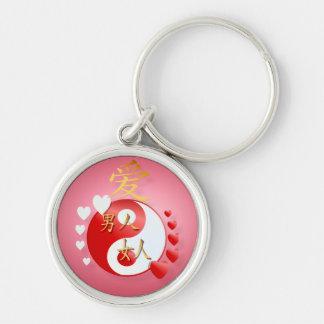 Yin-Yang Valentine Keychains