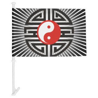Yin & Yang Yantra Tattoo + your background & ideas Car Flag