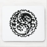 Ying and Yang Mouse Pads
