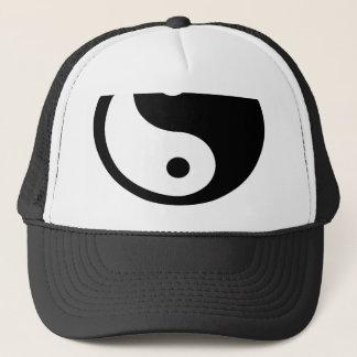 Ying Yang Cut Out T-Shirt Trucker Hat